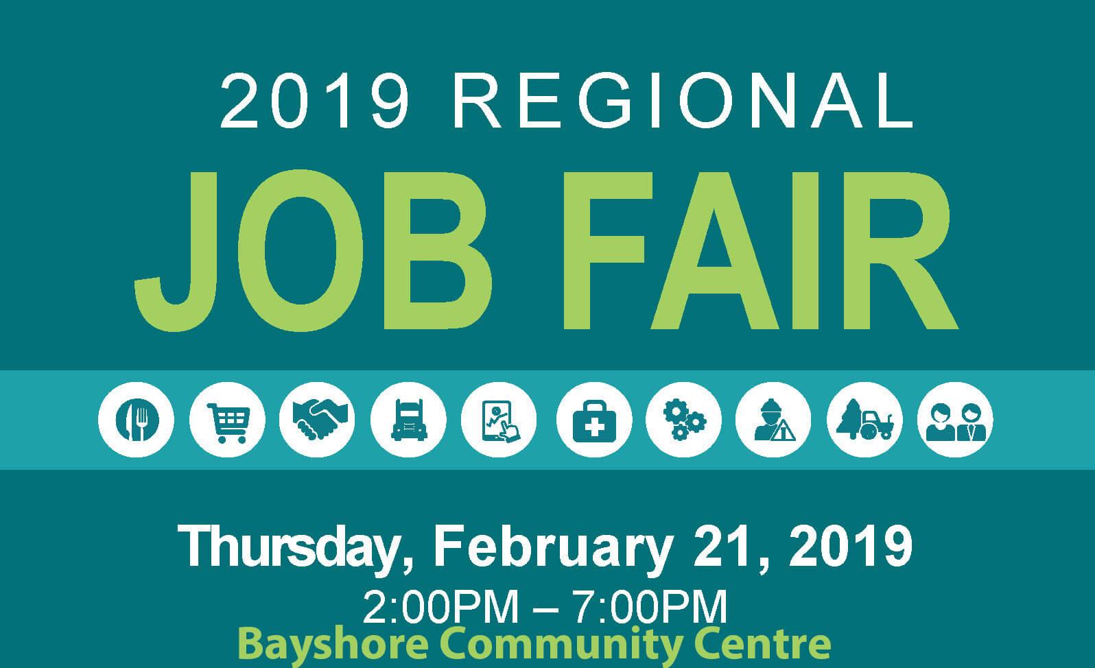2019 job fair